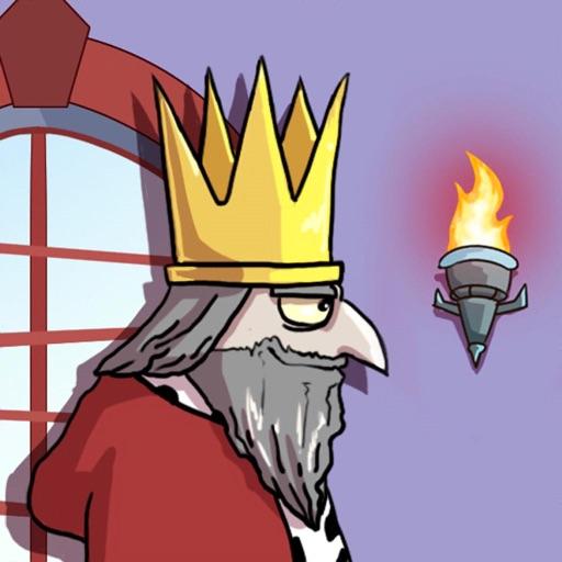 Быть королем