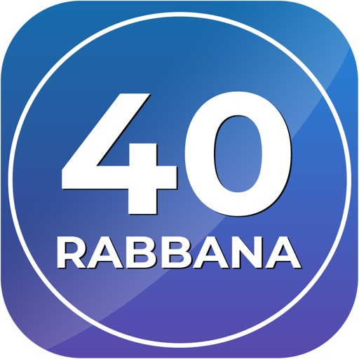 40 Rabbana Dua