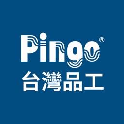 Pingo台灣品工