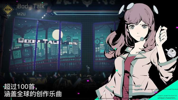 音乐世界Cytus II screenshot-2