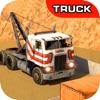 卡车游戏-休闲赛车荒野漂移