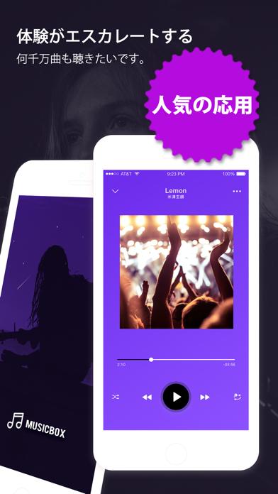 Music FM Go | 数千万の音楽聴き放題! - 窓用