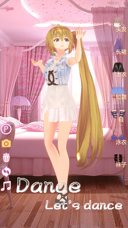 Marry me easy dress up