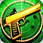 Gun King Train Simulator!