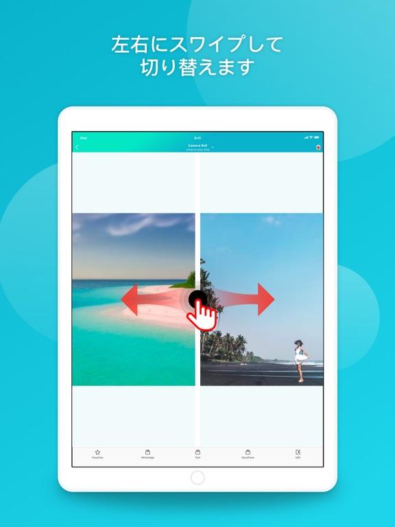 iCareFoneのおすすめ画像3