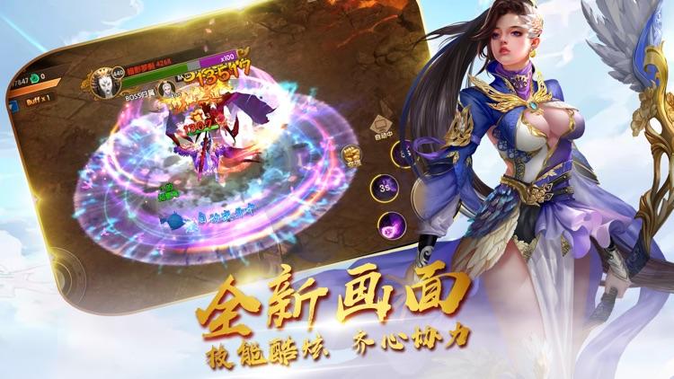 仙道诀-古风修仙手游 screenshot-3