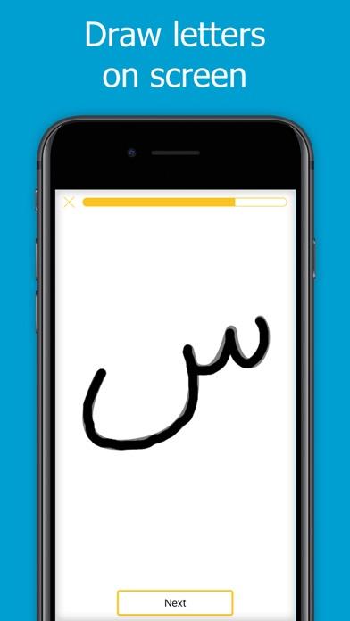 cancel Joode: learn Arabic Alphabet app subscription image 1