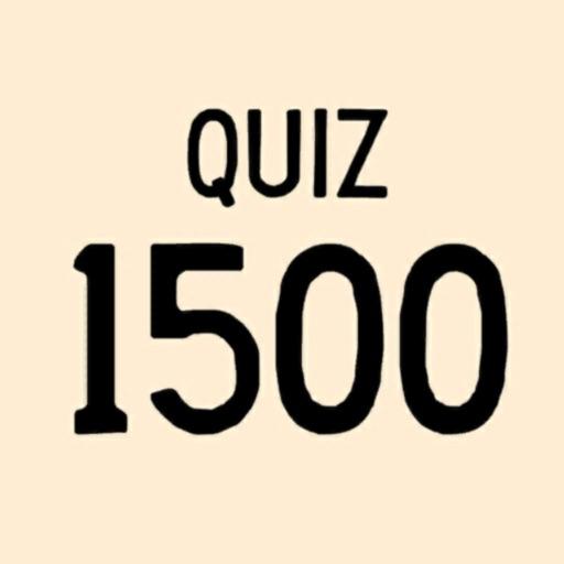 雑学・常識問題集 クイズ1500