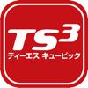 TOYOTA FINANCE CORPORATION - TS CUBIC アプリ アートワーク