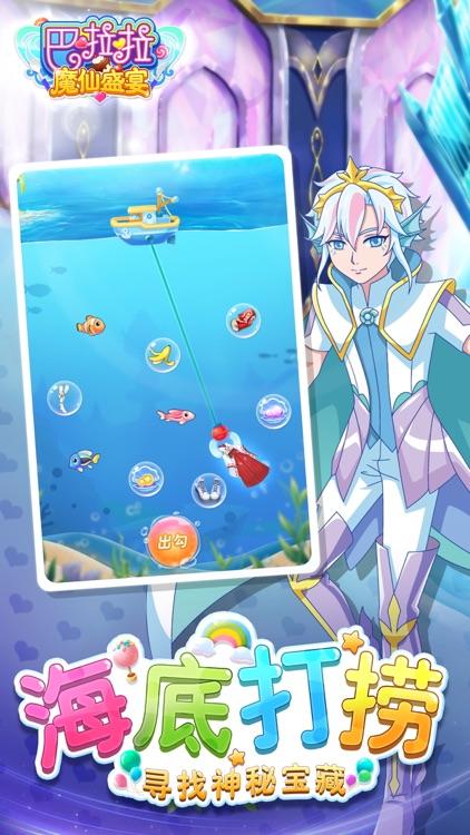 巴啦啦魔仙盛宴——小魔仙做蛋糕游戏 screenshot-4