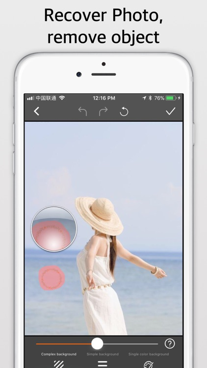 Photo Retouch - Remove object