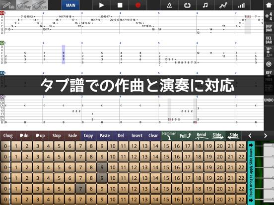 Jam Maestro - ギタータブ譜エディタのおすすめ画像1