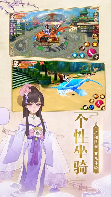 醉修仙-国风仙侠MMORPG手游