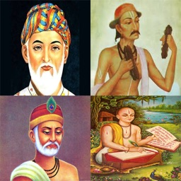 Hindi Dohe Muhavare Lokoktiyan