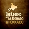 El Dorado in Hokkaido