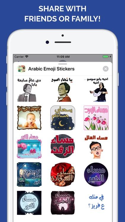 Arabic Emoji Stickers screenshot-3