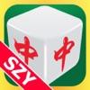 中元麻雀3D(ソリティア) by SZY - iPhoneアプリ