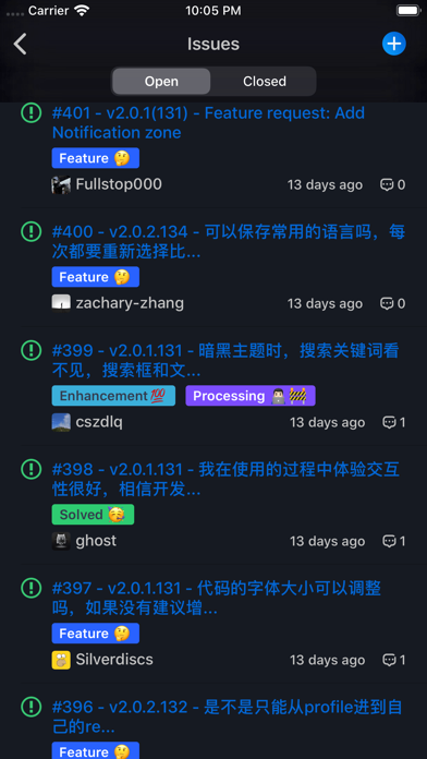 Pphub For Github review screenshots