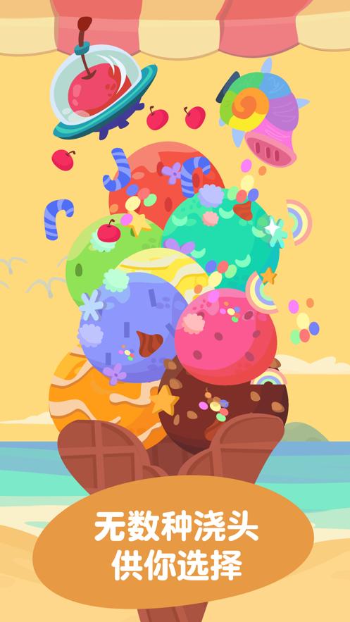 熊猫博士冰淇淋车2 - 儿童早教益智启蒙-3