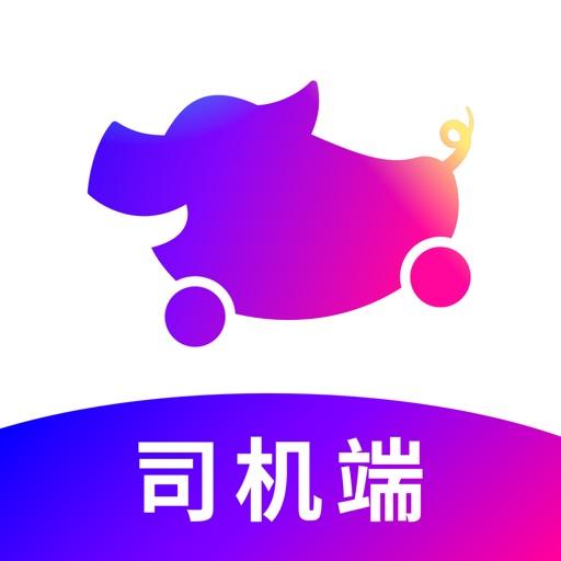花小猪司机端 _网约车司机多平台接单首选