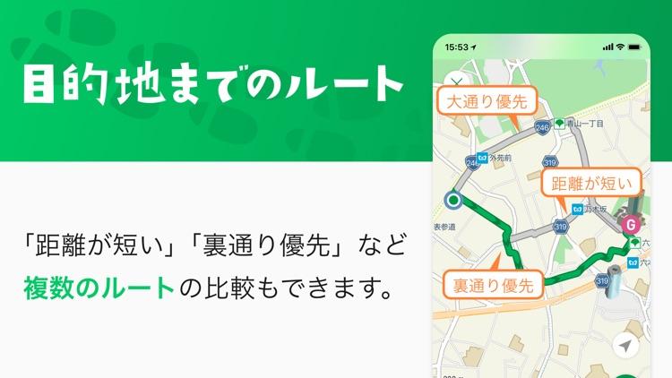 歩数計 ALKOO(あるこう) by NAVITIME screenshot-5