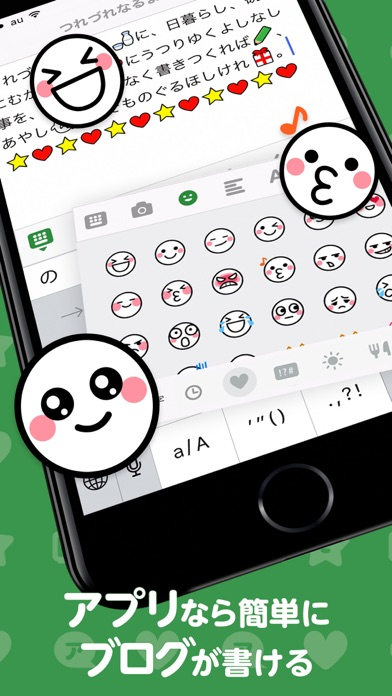 Ameba(アメーバ) ScreenShot4