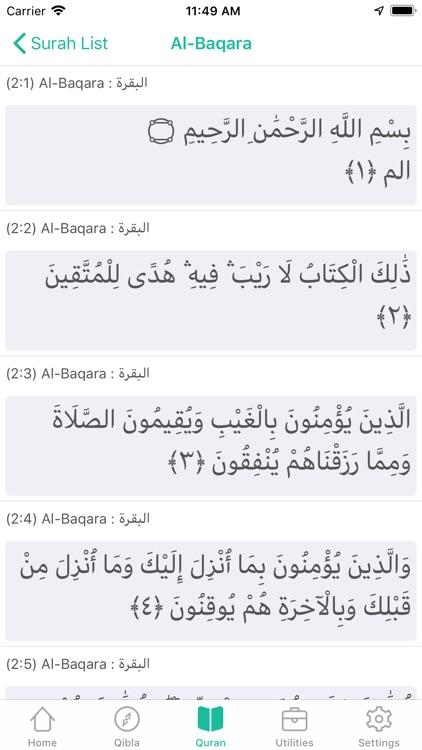 Muezzin - Prayer Times & Qibla screenshot-3
