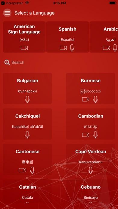Voiance Interpreter app image