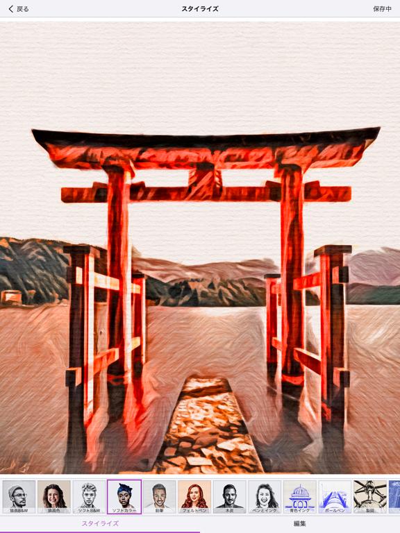 Graphite by BeCassoのおすすめ画像5