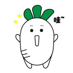 Fat radish Sticker