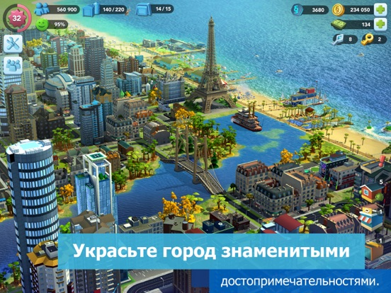 SimCity BuildIt для iPad
