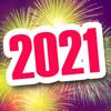 Mario Guenther-Bruns - 明けましておめでとう Happy New Year 2021 アートワーク