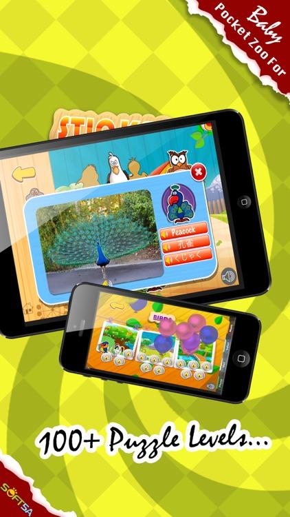 Zoo Sticker:Preschool Learning screenshot-0