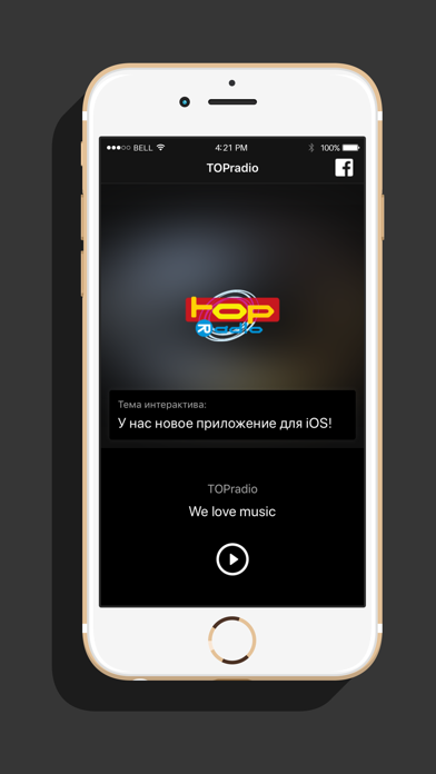 TOPradio screenshot one
