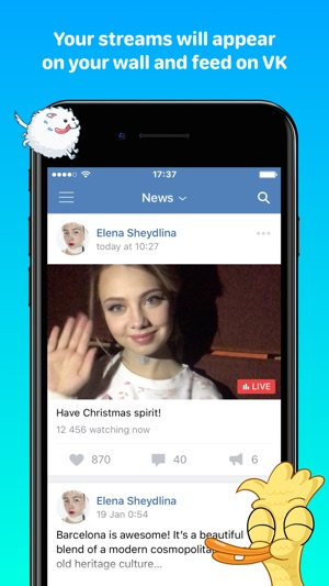 VK Live on the App Store