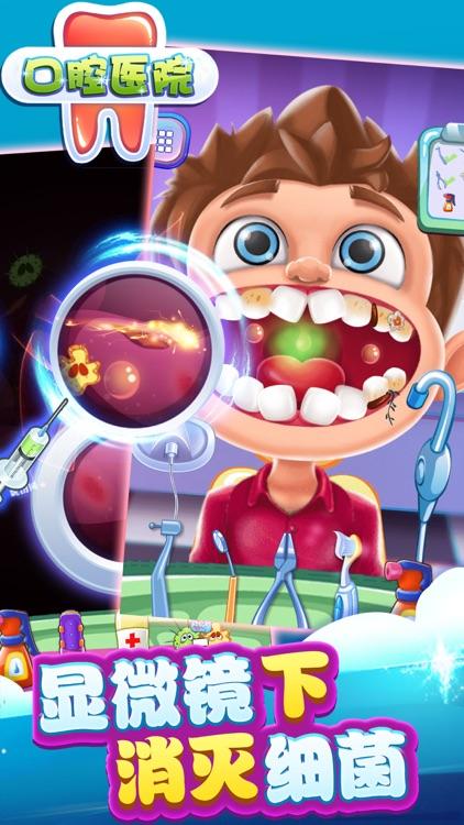 经营医院 - 模拟经营类 单机游戏