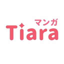マンガTiara(まんがてぃあら) - 恋愛漫画/少女マンガ