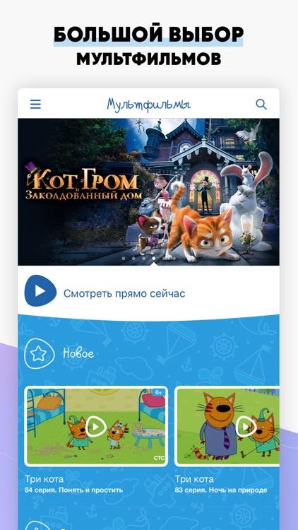 Videomore.ru screenshot-4