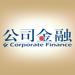 189.公司金融