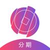 深圳市吉安亨久金融信息有限公司 - 一点分期-手机回收极速版  artwork