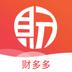 57.财多多—手机极速专业记账财务管家