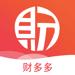 103.财多多—手机极速专业记账财务管家
