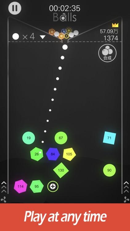 物理弹珠-弹球疯狂王者打砖块 screenshot-3