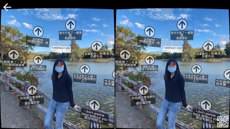 AR2VR導覽眼鏡(Cardboard) screenshot-3
