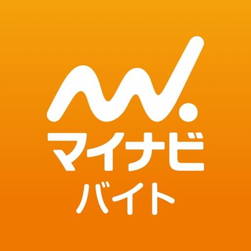 マイナビバイト - バイトの求人情報・アルバイト探しアプリ