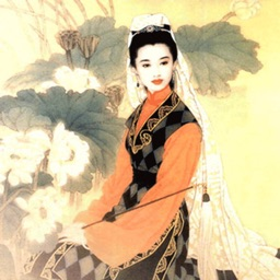 poet of the Tang Dynasty