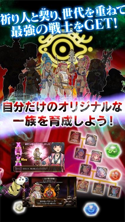 ユバの徽 screenshot-3
