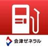 会津ゼネラル公式アプリアイコン