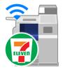 セブン−イレブン マルチコピー Wi-Fiアプリ