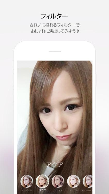LINE LIVE- 夢を叶えるライブ配信アプリ screenshot-3